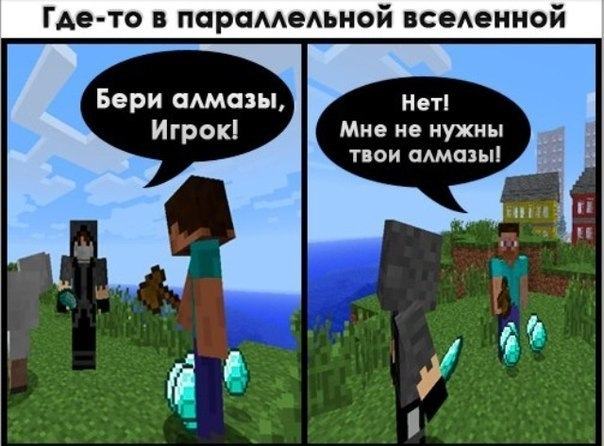 Майнкрафт фото для вк - boombob.ru
