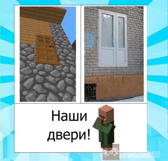 Как сделать жилье для жителей