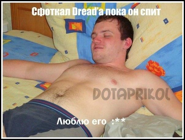 Спящую девочку ебёт 7 фотография