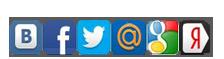 Войти с использованием популярных сервисов