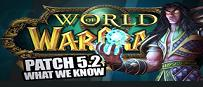Обновление патчнота 5.2 WoW от 13 февраля